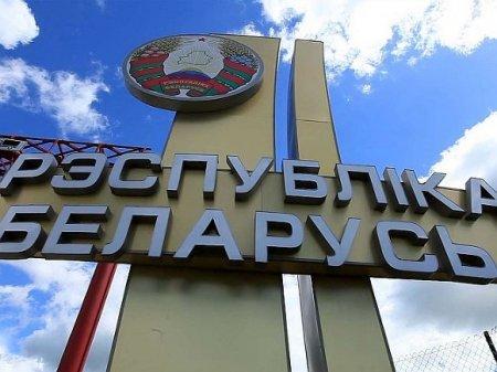 Граждане Белоруссии выбирают парламент
