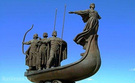 """""""Почему вы решили, что он Куй?"""" — Соловьёв унизил уничтожителей истории Киева"""