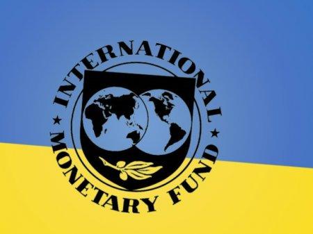 Глава Минфина Украины хочет закончить программу сотрудничества с МВФ в 2023 году