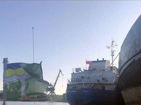 На Украину направлен танкер со сжиженным газом из США