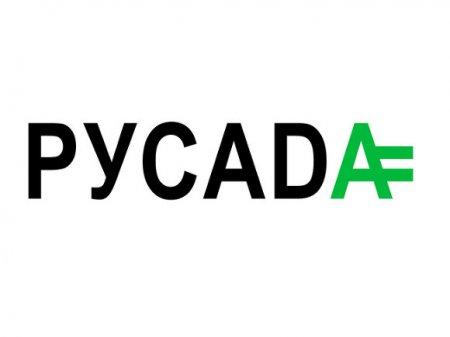 WADA рекомендовал лишить статуса РУСАДА.России грозит отстранение от олимпиады в Токио.