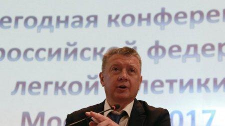 Глава российской легкой атлетики ушел вотставку