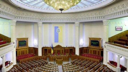 Савченко предрекла Украине исчезновение с карты мира