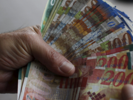 Пятерых сотрудников минздрава Израиля судят за взятки