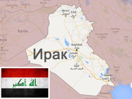 Правительство Ирака готовится к самороспуску из-за протестов