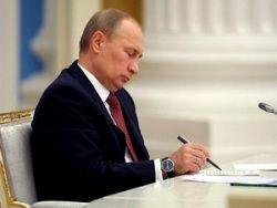В России сократят расходы на образование, медицину и социалку