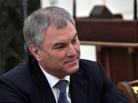 В Госдуме «предрекли» Украине потерю территорий