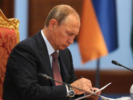 Путин подписал закон о штрафах за отказ от локализации данных граждан РФ