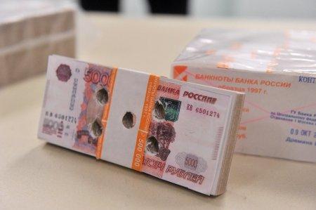 """В Роспотребнадзоре рассказали о новой схеме мошенничества со """"штрафами"""""""