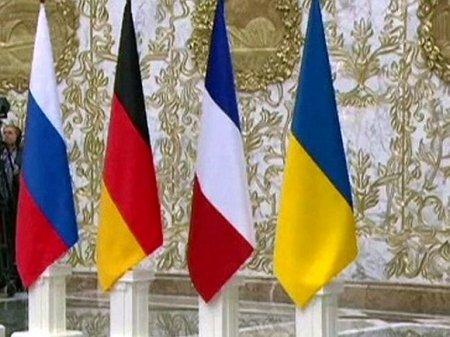 Песков: «Нормандская четверка» продолжает дискуссию по совместному документу