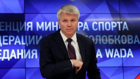ВКремле объяснили, зачтоПутин наградил главу Минспорта
