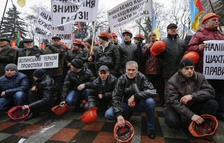 Украинские шахтеры проведут предупредительную акцию протеста