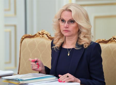 Голикова заявила о снижении смертности в России