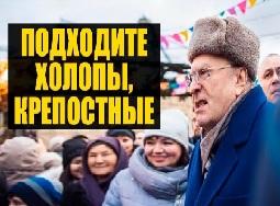 Россия — вечная «Ходынка»