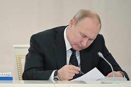 Путин внес в Госдуму законопроект о поправках к Конституции