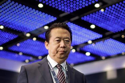Китай вынес приговор бывшему главе Интерпола за коррупцию