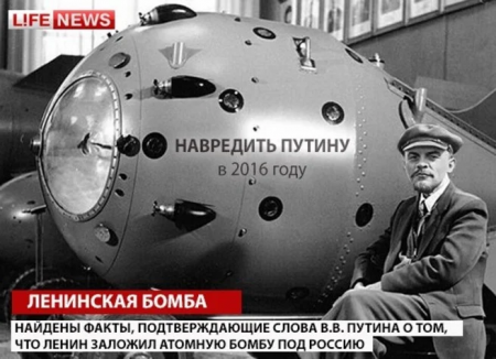 На переговорах по газу Зеленский нанес Путину поражение