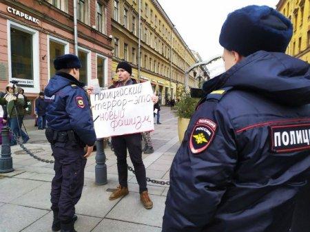 В Петербурге антифашисты и левые вышли на пикеты против политических репрессий