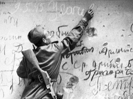 """Современная молодежь не вдохновляется """"культом войны"""""""