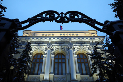 Центробанк России понизил ключевую ставку
