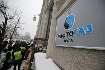 На Украине резко снизили стоимость газа для населения