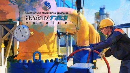 Экс-депутат Рады раскрыл газовый обман украинцев