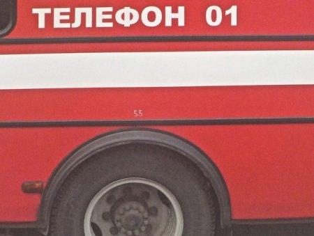 Один человек погиб в результате пожара в Москве