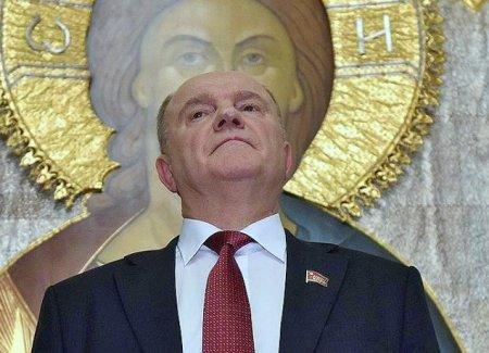 Перевернётся ли Ленин в мавзолее? Лидер коммунистов Зюганов за Бога в Конституции