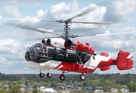 В Башкирии вертолетный завод попал под американские санкции