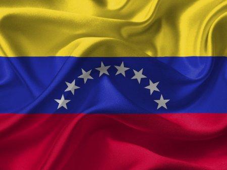 В Венесуэле начались масштабные учения на фоне угрозы свержения власти