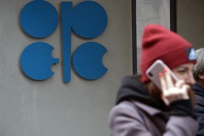 Россия потеряет десятки миллиардов долларов из-за нефти