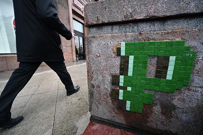 Рубль упал сильнее худшей валюты мира