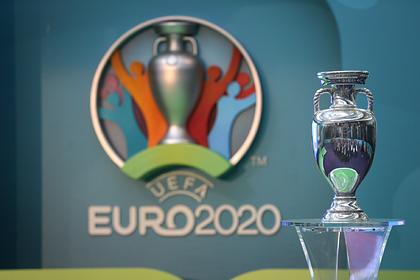Россия выразила готовность принять больше матчей Евро-2020