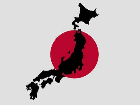 При крушении судна у берегов Японии пропали 13 человек