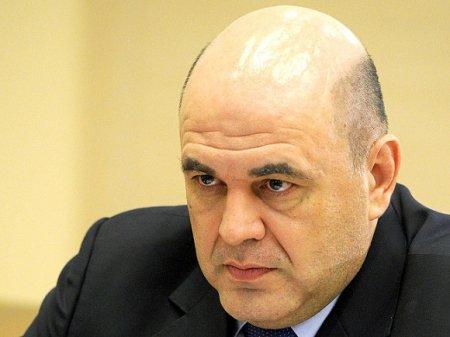 Мишустин повысил экс-помощника главы Минфина России