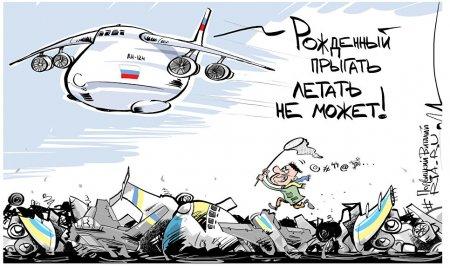«Самолетостроение Украины - это иллюзия ГП «Антонов» потерял перспективы на рынке Европы