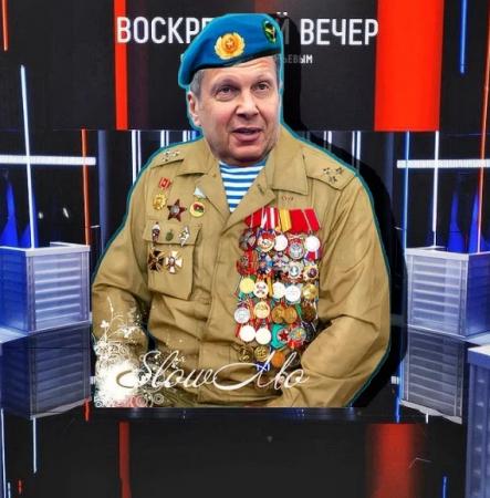 Он вам не Соловьев, и не Шапиро, а Менинсковский.