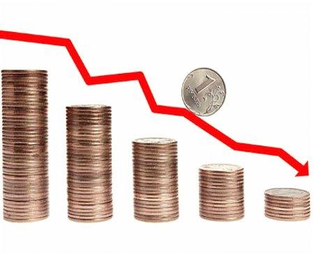 Рубль опять упал