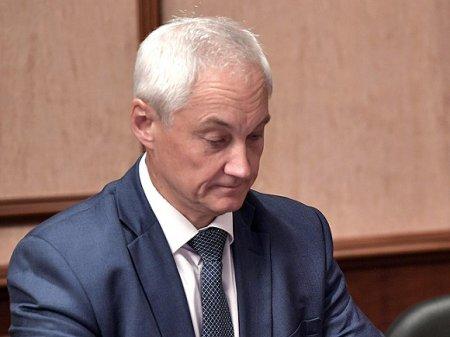 Раскрыты детали антикризисного плана по поддержанию экономики РФ