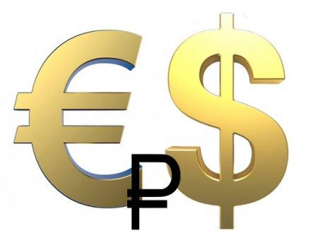 Биржевой курс доллара превысил 81 рубль, евро— 87
