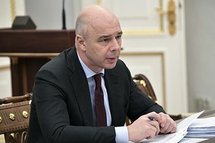 Назван срок истощения российской «кубышки»