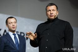 Соловьев прокомментировал конфликт с Уткиным и «Омбудсменом полиции»