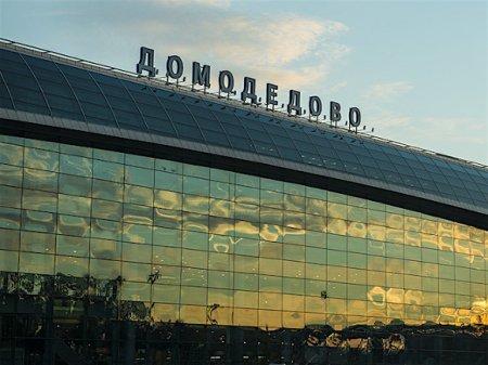 «Домодедово» закрыл галерею международных рейсов