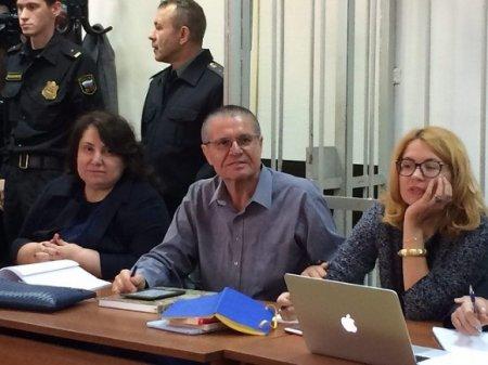 СМИ: На Улюкаева завели новое дело
