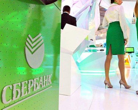 Сбербанк с 9 апреля переведет большинство своих отделений на обычный режим работы