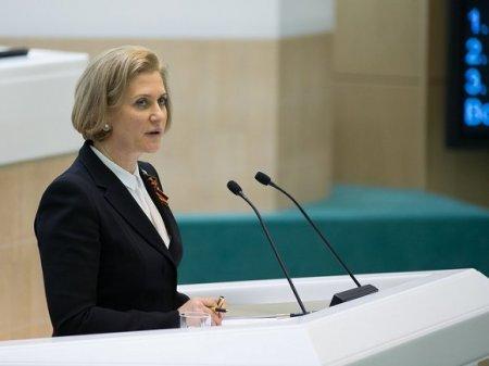 Роспотребнадзор: В России не зарегистрировано случаев повторного заражения коронавирусом