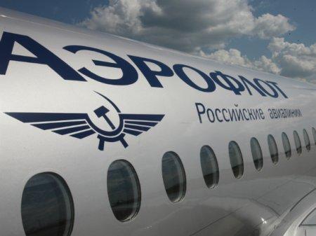 СМИ: Россиян возвращают на родину в полупустых самолетах