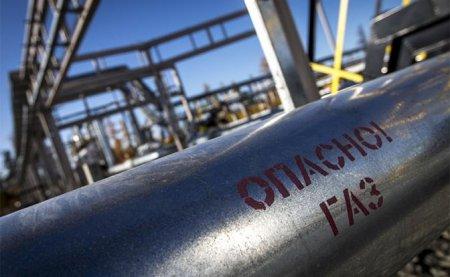Коронавирус нанес второй удар по «Газпрому» и «Роснефти»