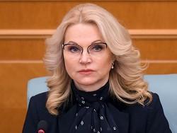 Голикова заявила о возможности выхода 11 регионов сразу на второй этап снятия ограничени