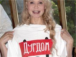 Экономика Украины может V-образно восстановиться, — ЕБРР